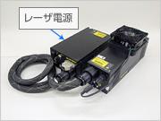Multi Argon Laser Example2